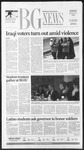 The BG News January 31, 2005