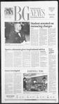 The BG News February 3, 2005