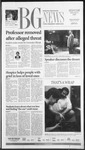 The BG News February 9, 2005
