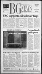 The BG News March 22, 2005