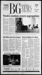 The BG News March 25, 2005