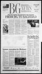 The BG News May 25, 2005