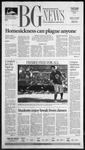 The BG News August 23, 2005