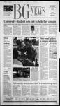 The BG News September 12, 2005
