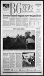The BG News September 21, 2005