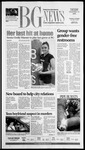 The BG News November 15, 2005