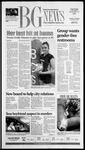 The BG News November 15, 2005
