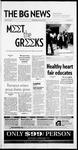 The BG News February 9, 2011