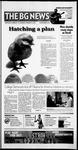 The BG News February 15, 2012