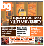 The BG News October 8, 2015