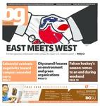 The BG News March 22, 2016